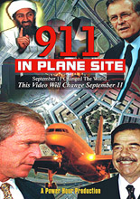 911 - Planned!